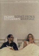Scener ur ett äktenskap - DVD cover (xs thumbnail)