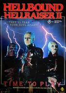 Hellbound: Hellraiser II - Australian Movie Cover (xs thumbnail)