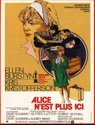 Alice Doesn't Live Here Anymore - French Movie Poster (xs thumbnail)