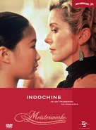 Indochine - German Movie Cover (xs thumbnail)