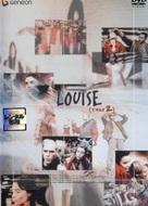 Louise (Take 2) - Japanese DVD cover (xs thumbnail)