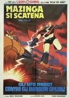 """""""UFO robo: Gurendaizâ"""" - Italian Movie Poster (xs thumbnail)"""
