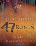 47 Ronin - Movie Poster (xs thumbnail)
