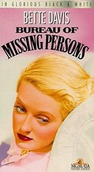 Bureau of Missing Persons - VHS cover (xs thumbnail)
