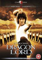 Dragon Lord - British Movie Cover (xs thumbnail)