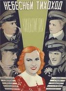 Nebesnyy tikhokhod - Russian Movie Poster (xs thumbnail)