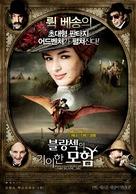 Les aventures extraordinaires d'Adèle Blanc-Sec - South Korean Movie Poster (xs thumbnail)