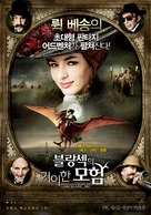 Les aventures extraordinaires d'Adèle Blanc-Sec - South Korean Movie Poster (xs thumbnail)