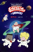 """The Epic Tales of Captain Underpants"" - Movie Poster (xs thumbnail)"