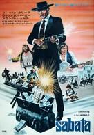 Ehi amico... c'è Sabata, hai chiuso! - Japanese Movie Poster (xs thumbnail)