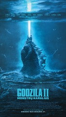 Godzilla: King of the Monsters - Lithuanian Movie Poster (xs thumbnail)