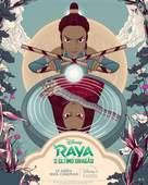 Raya and the Last Dragon - Portuguese Movie Poster (xs thumbnail)