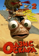 """""""Oscar's Oasis"""" - Russian DVD movie cover (xs thumbnail)"""