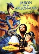 Jason and the Argonauts - DVD cover (xs thumbnail)