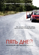 """Five Days"" - Russian Movie Poster (xs thumbnail)"