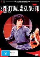 Spiritual Kung Fu - Australian DVD cover (xs thumbnail)