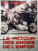 Hells Angels on Wheels - French Movie Poster (xs thumbnail)