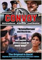 Convoy - DVD cover (xs thumbnail)