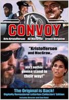 Convoy - DVD movie cover (xs thumbnail)