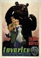 Tovarich - Movie Poster (xs thumbnail)