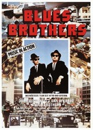 The Blues Brothers - German Re-release movie poster (xs thumbnail)