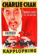 Charlie Chan at the Race Track - Swedish Movie Poster (xs thumbnail)