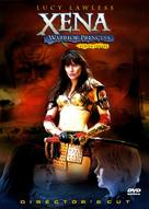 """Xena: Warrior Princess"" - DVD movie cover (xs thumbnail)"