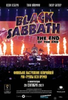 Black Sabbath the End of the End - Russian Movie Poster (xs thumbnail)