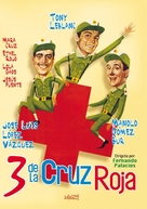 Tres de la Cruz Roja - Spanish Movie Poster (xs thumbnail)