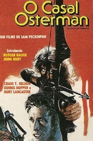 The Osterman Weekend - Brazilian VHS cover (xs thumbnail)