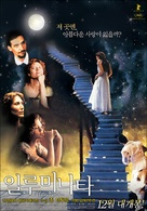 Illuminata - South Korean Movie Poster (xs thumbnail)