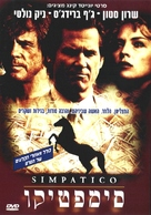 Simpatico - Israeli Movie Cover (xs thumbnail)