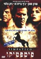 Simpatico - Israeli Movie Cover (xs thumbnail)