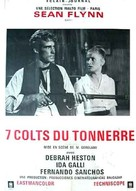 7 magnifiche pistole - French Movie Poster (xs thumbnail)