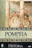 Pompeii: The Last Day - Brazilian DVD cover (xs thumbnail)
