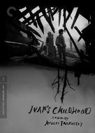 Ivanovo detstvo - DVD movie cover (xs thumbnail)