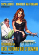 Ieri, oggi, domani - French Movie Poster (xs thumbnail)