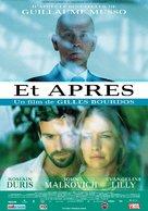 Afterwards - Belgian Movie Poster (xs thumbnail)