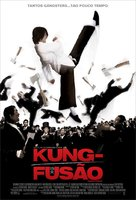 Kung fu - Brazilian Movie Poster (xs thumbnail)