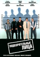 The Usual Suspects - Russian Movie Poster (xs thumbnail)