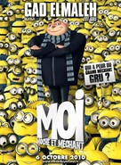 Despicable Me - French Movie Poster (xs thumbnail)
