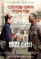 Samba - South Korean Movie Poster (xs thumbnail)