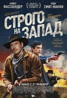Slow West - Russian Movie Poster (xs thumbnail)