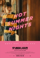 Hot Summer Nights - South Korean Movie Poster (xs thumbnail)