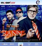 Rann - Indian Movie Cover (xs thumbnail)