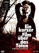 Krótki film o zabijaniu - German DVD cover (xs thumbnail)