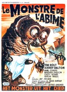 The Monster That Challenged the World - Belgian Movie Poster (xs thumbnail)