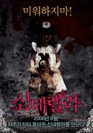 Cinderella - South Korean Movie Poster (xs thumbnail)