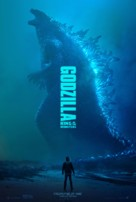 Godzilla: King of the Monsters - Icelandic Movie Poster (xs thumbnail)