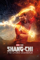 Shang-Chi and the Legend of the Ten Rings - Hungarian Movie Poster (xs thumbnail)